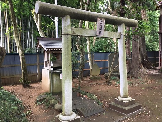 Shimadadai Shimmei Shrine