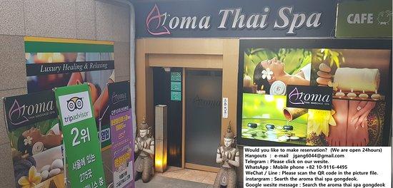 Aroma Thai Spa Gongdeok