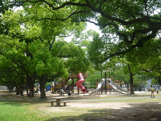 Sasebo City Park