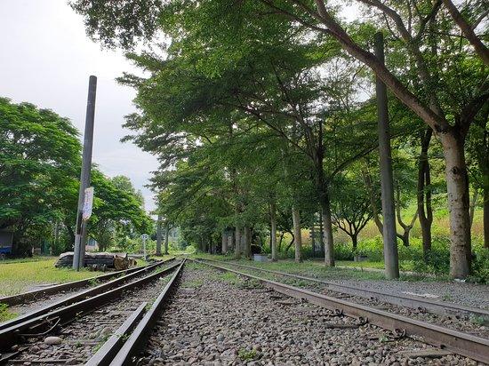 Taan Railway Wenhua Yuanqu