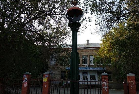 Gay, Venäjä: г Гай Центральная Районная Больница ул Октябрьская ул Коммунистическая