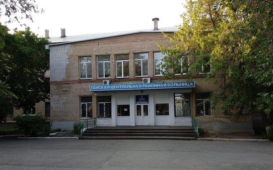 Gay, Venäjä: г Гай Центральная Районная Больница ул Октябрьская ул Комунистическая