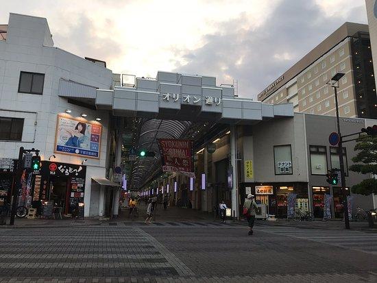 Orion Street