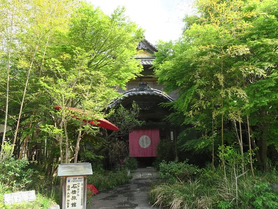 Kurhaus Ishibashi Ryokan - Day Onsen