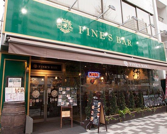 Fine's Bar: getlstd_property_photo