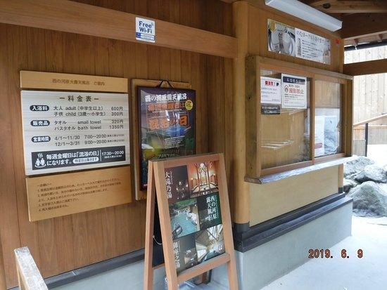 Nishi no Kawaradori