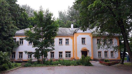 Suyda Estate Museum