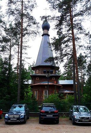 Vyritsa, Rusko: церковь