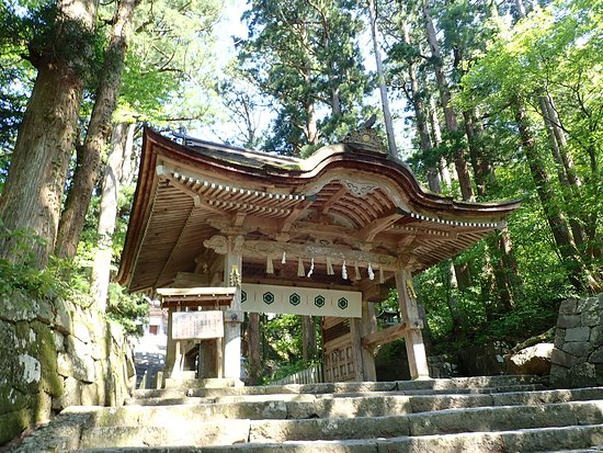 Ogamiyama Shrine Okunomiya