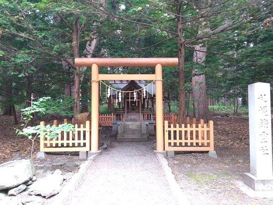 Sapporo Korei Shrine