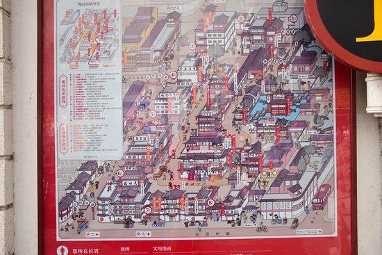 豫園商圈地圖