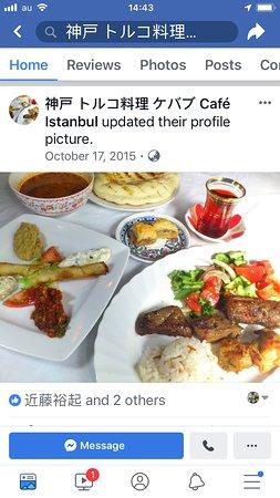 Istanbul dinner set