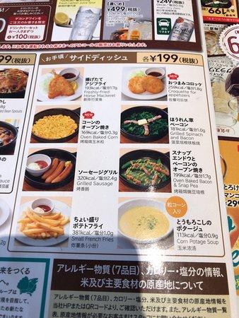 Viva Home Comfort >> Dsc 1640 Large Jpg Picture Of Gusto Narashino Super Viva