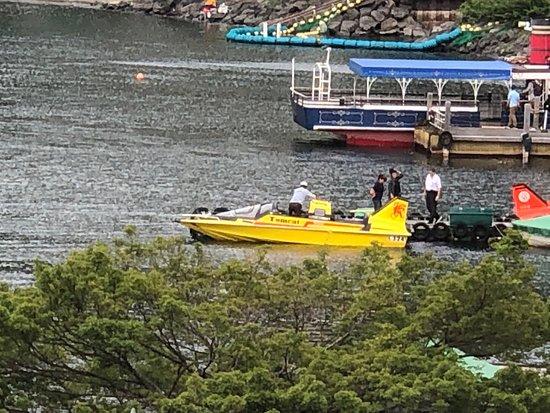 Fuijimi Marine