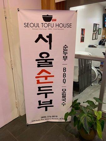 My order - Soon DuBu and short rib combo - Bild von Seoul ...