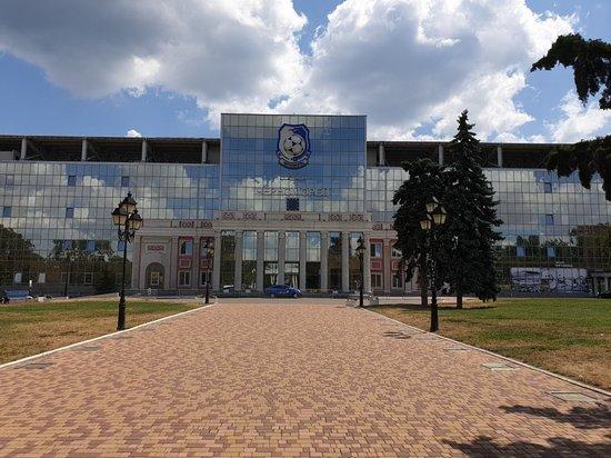Odessa Museum of Football