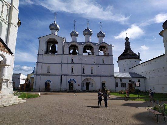 Zvonnitsa Uspenskogo Sobora
