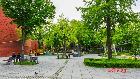 Marronnier Park