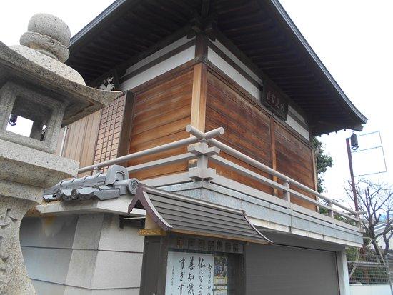 Restaurantes en Ibaraki