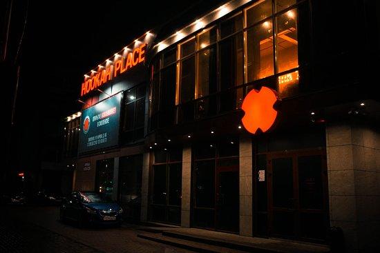 HookahPlace Smolensk