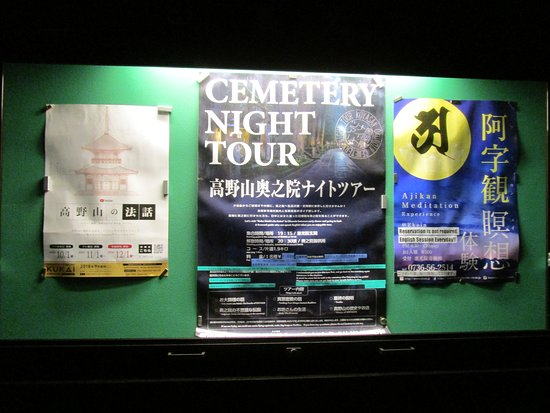 Poster of the tour