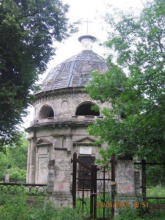 Bobriki Historical Memorial Museum