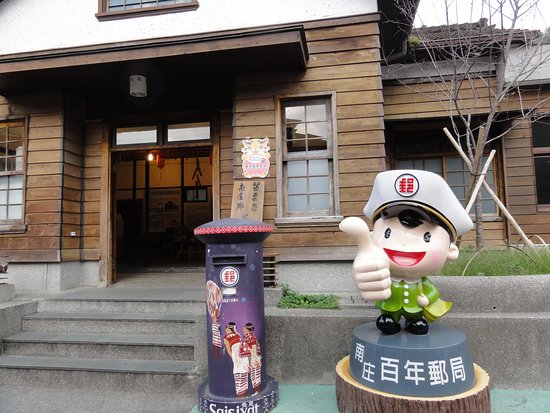 南荘文化会馆