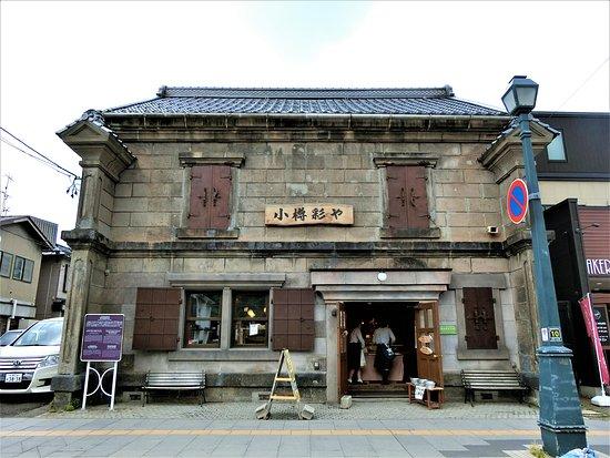 Former Hokkai Millet Company
