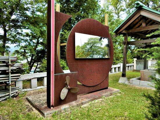 Bunichiro Kawamura's Poetry Monument