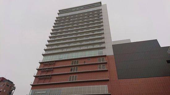 JR Kyushu Hotel Blossom Oita: 外観