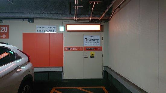 JR Kyushu Hotel Blossom Oita: 駐車場からの入口