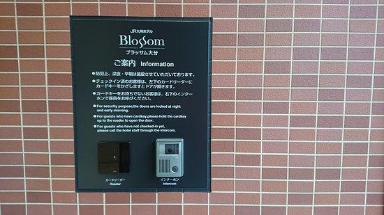 JR Kyushu Hotel Blossom Oita: セキュリティ