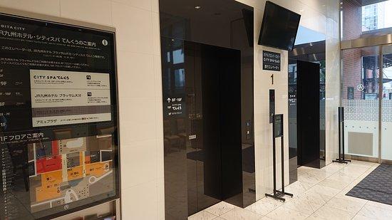JR Kyushu Hotel Blossom Oita: エレベータホール