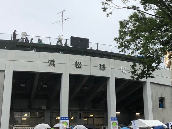 Hamamatsu Stadium