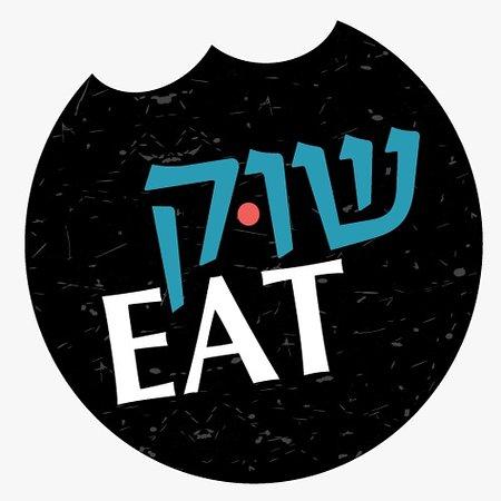 Shuk Eat