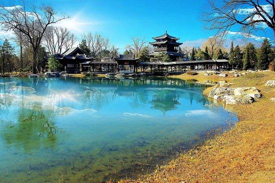 Taiyuan, الصين: getlstd_property_photo