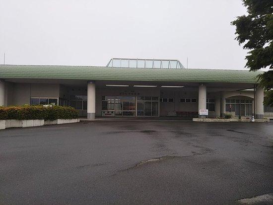 Yogoshiyama Onsen