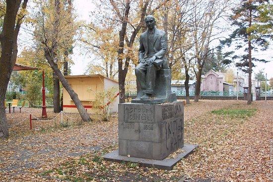 Akhalkalaki, Georgia: Дереник Демерчян