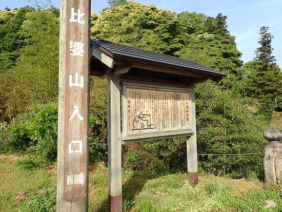 比婆山横屋参道入口。比婆山久米神社の下ノ宮の脇から登山道があります。