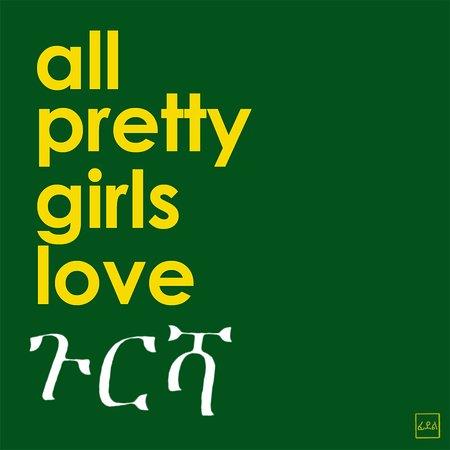 All pretty girls love GURSHA! :-)