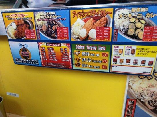 Go!Go! Curry Ikebukuro Sunshine Chuodori: 店内とカレー
