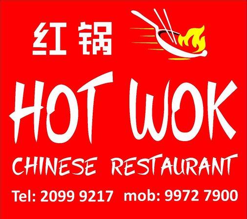 HotWok Chinese Restaurant: Hotwok