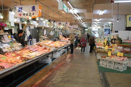 Nantaru Market