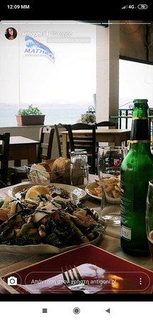 Mathraki, Grecja: Corfu Paradise