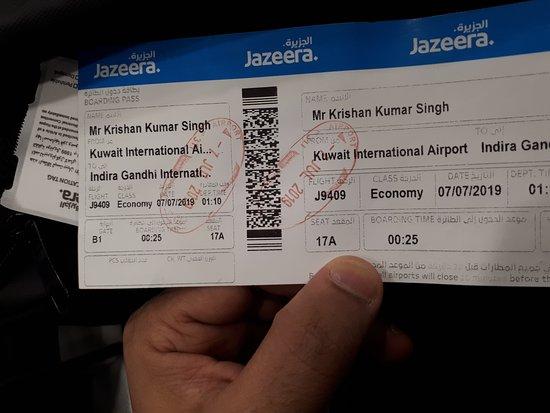 طيران الجزيرة: My boarding pass
