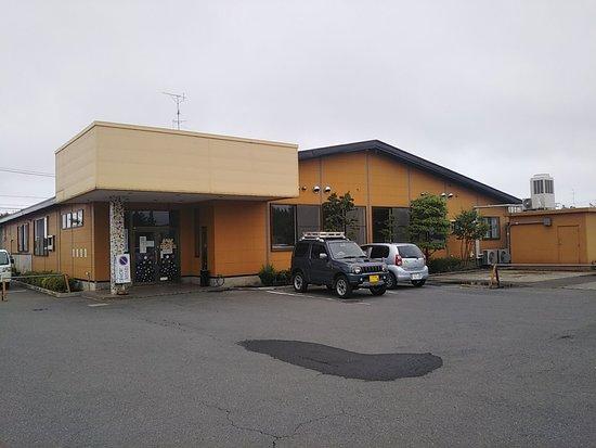 Niida Onsen