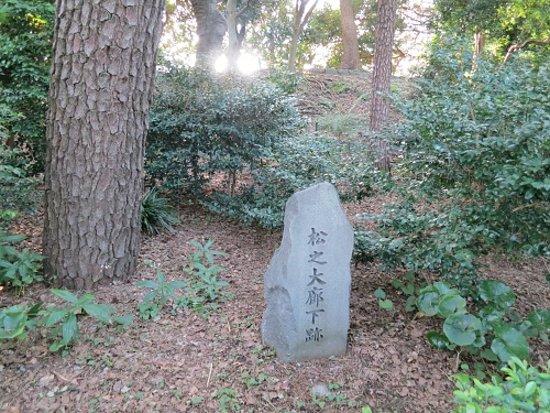טוקיו, יפן: This marker sits in the East Garden of the Imperial Palace in Tokyo and is the site of Matsu-no-Oraka, the Great Pine Corridor that lead to the Edo Castle where on March 14, 1701 Lord Asano attacjed and injured Kira that lead to the Ako incident and the story of the 47 Samurai (Ronin)
