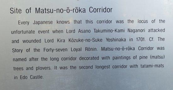 טוקיו, יפן: The Plaque That Tells The Story Of The Start Of The Ako Incident that stands beside a stone marker where Matsu-no-Oraka  existed in the East Garden of the Imperial Palace near the ruins of the Old Edo Castle .