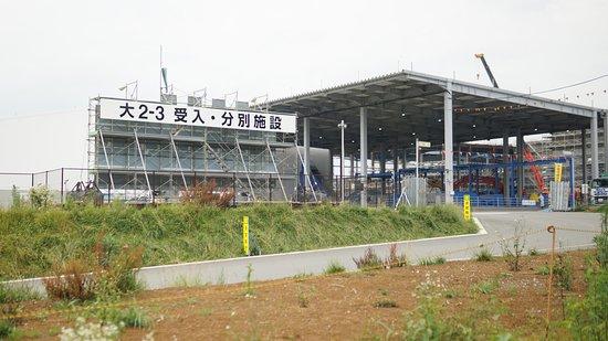 Okuma-machi, Ιαπωνία: ここで、土壌とそれ以外に分離されます