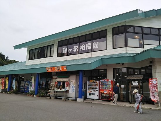 Uminoeki Wando